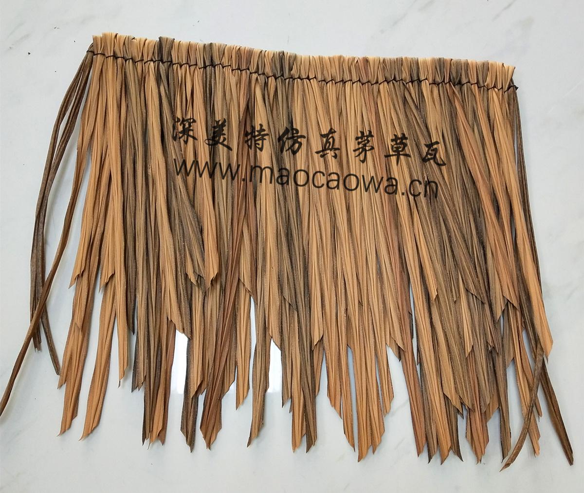 棕榈叶茅草瓦